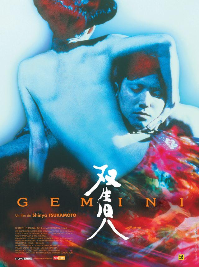 Gemini (droits échus)