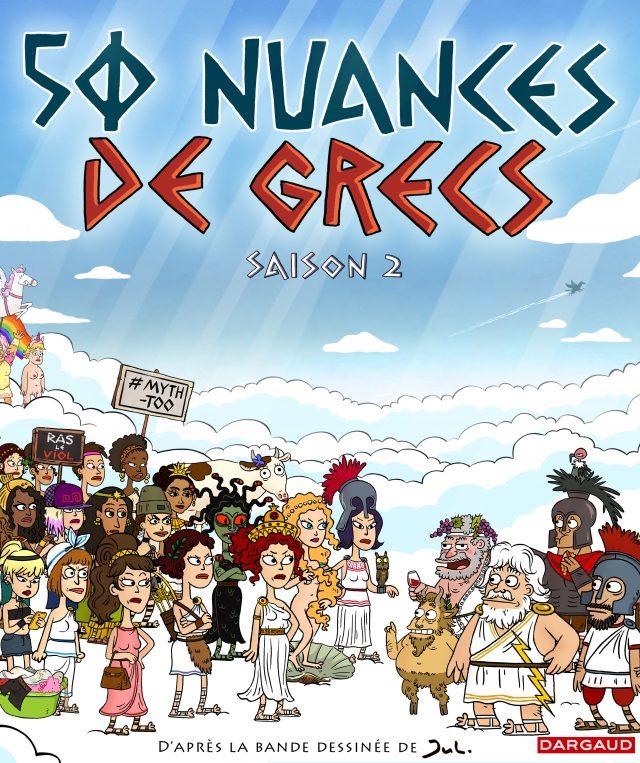 50 Nuances de Grecs – Saison 2